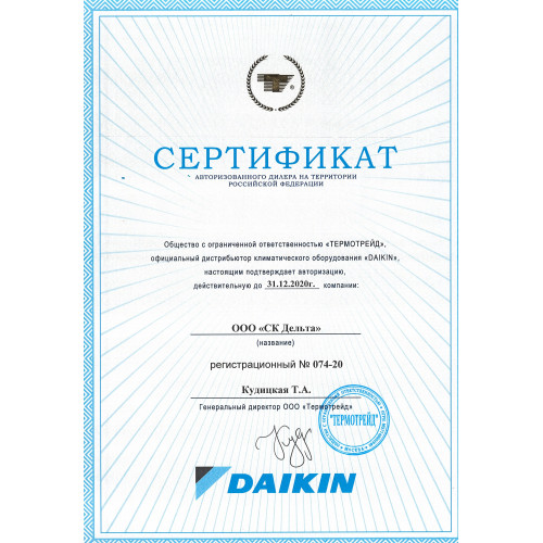 Daikin FTXA25AT / RXA25A (black)